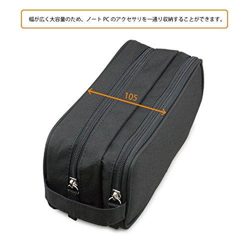 NEXARY『ACアダプタ・ガジェットケース』