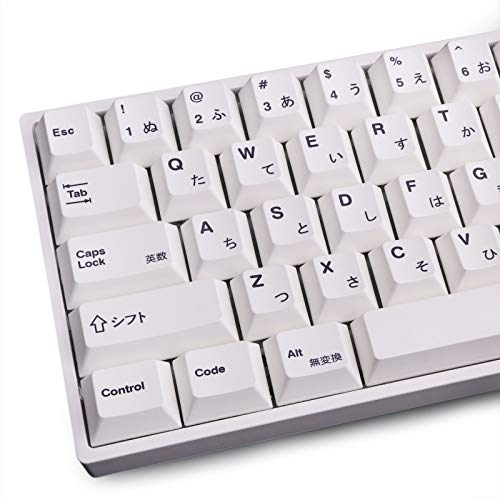 PBT 135 Keys Japanese Keycaps Cherry Profile DYE-Sub White Theme Minimalist Style Suitable for...