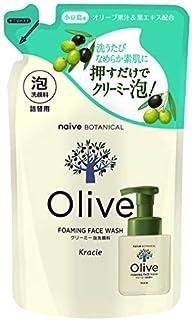 ナイーブ ボタニカル クリーミー泡洗顔料 詰替用 × 2個セット