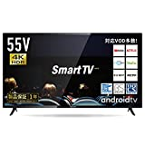 SmartTV 55V型 4K対応 HDD録画対応 2021年モデル スマートテレビ(Android TV) AmazonPrimeVideo ・Disney+対応 液晶テレビ チューナー内蔵 LATUHD55