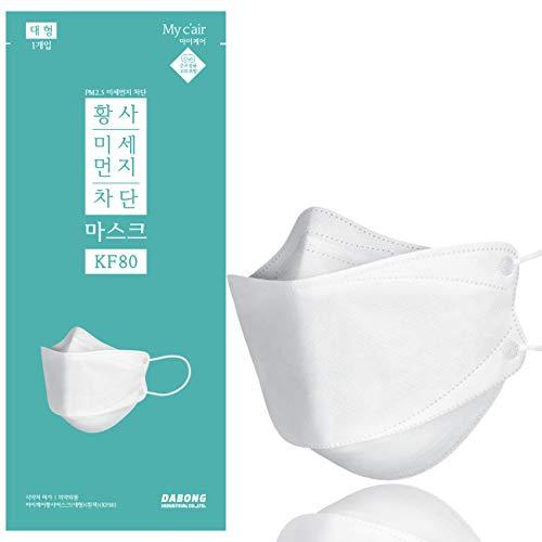 [Amazon限定ブランド]KF80マスク マイケア4層フィルター不織布マスク 呼吸しやすいマスク個別包装 白色 男女兼用 正規品 韓国製 (ホワイト, 10枚入)
