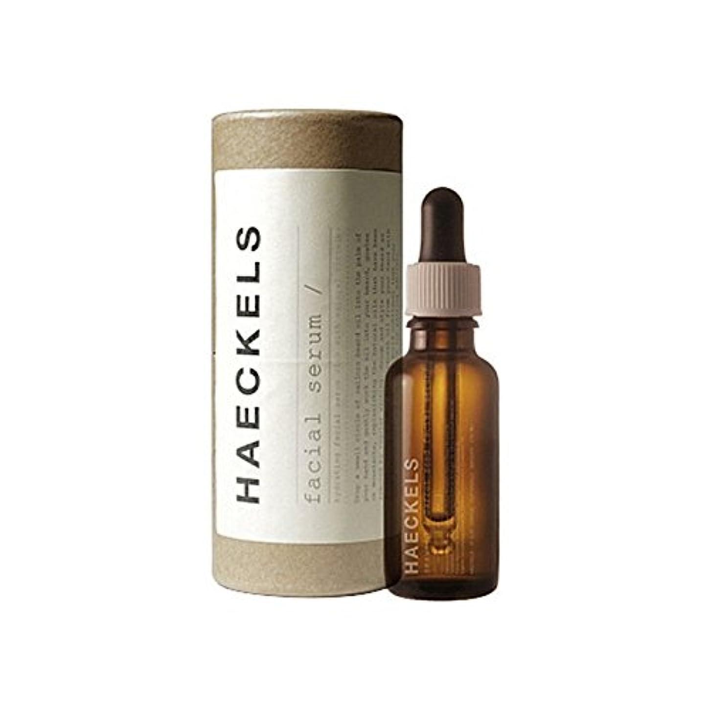 請求トレイ明確なHaeckels Seaweed And Carrot Seed Face Serum 30Ml (Pack of 6) - 海藻やニンジン種子顔セラム30を x6 [並行輸入品]