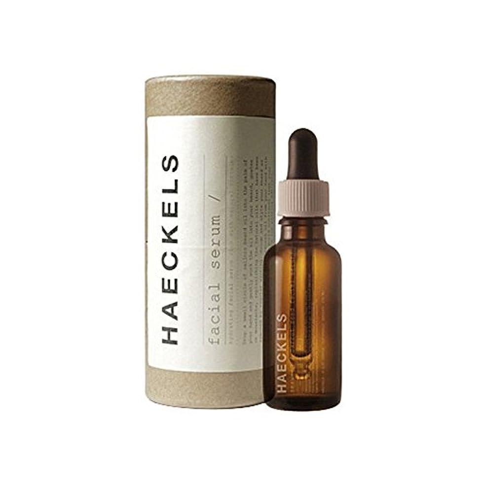 クッション料理予備海藻やニンジン種子顔セラム30を x4 - Haeckels Seaweed And Carrot Seed Face Serum 30Ml (Pack of 4) [並行輸入品]