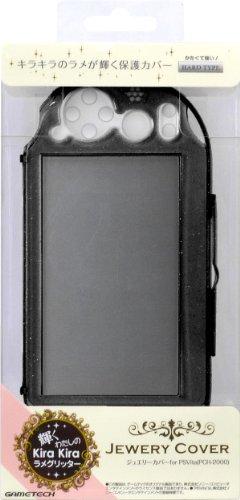 PSVita (PCH-2000) 用プロテクトカバー『ジュエリーカバー:ハードタイプ for Vita 2000 (ブラックグリッター) 』
