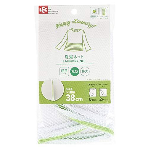レック HLa 丸型 洗濯ネット (特大) 粗目 W-443