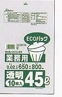 セイケツ MT-010 45L 透明 0.02×650×800 LDPE+MT 10枚×60冊 600枚