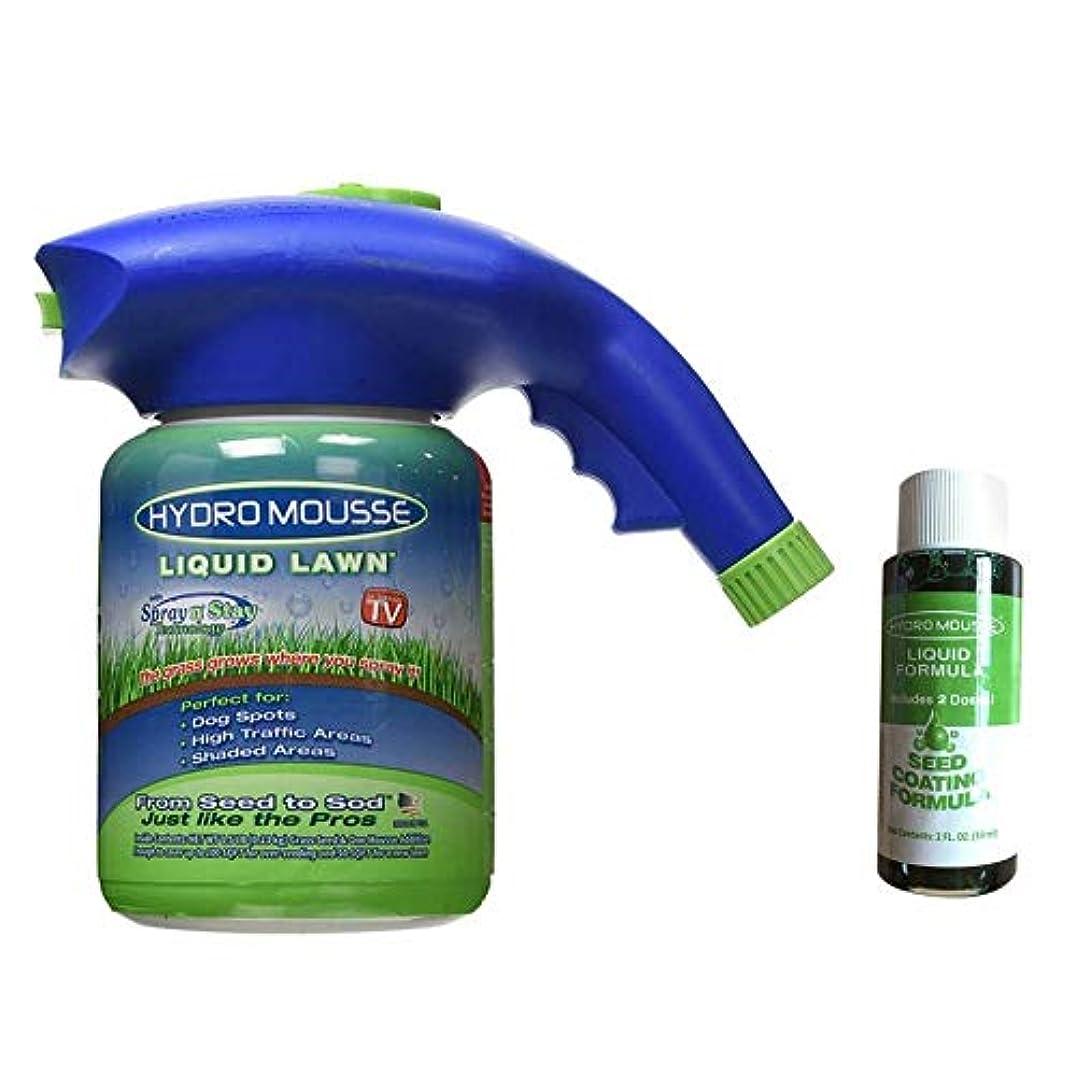 相手推測する物理的な1個Hydro Mousseスプレーガン液体芝生種子スプリンクラープラスチック散水缶迅速かつ簡単なスプレーポット(オプション)