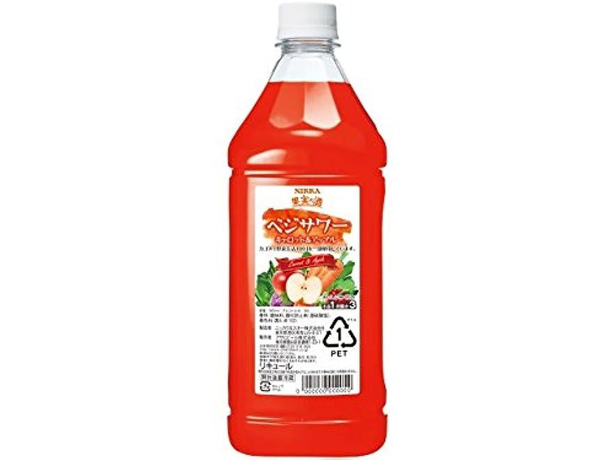 ウェイド被害者通貨果実の酒 ベジサワー キャロット&アップル ペットボトル 1800ml