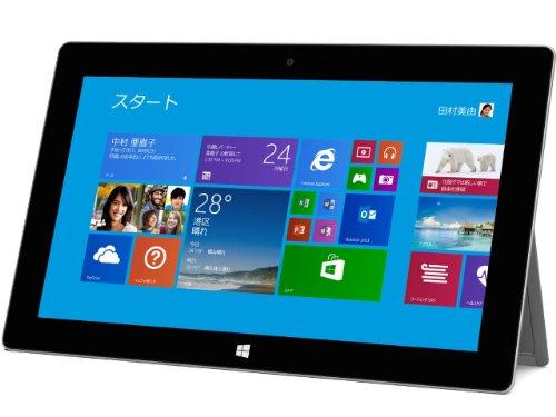 マイクロソフト Surface 2 32GB 単体モデル Windowsタブレット・Office付き P3W-00012 (シルバー)