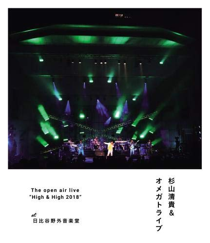 """The open air live """"High&High 2018"""" 【通常盤 Blu-ray】"""