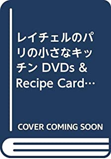 レイチェルのパリの小さなキッチン DVDs & Recipe Cards