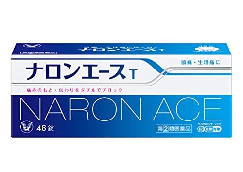 【指定第2類医薬品】ナロンエースT 48錠 ※セルフメディケーション税制対象商品
