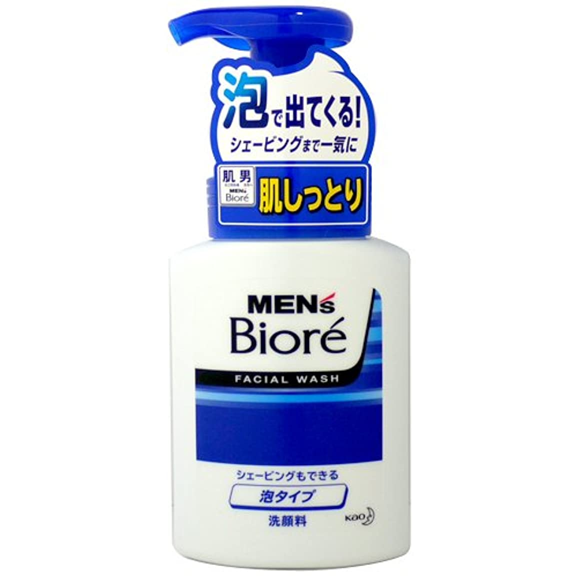 不要広告するスリチンモイ【花王】メンズビオレ 泡タイプ洗顔 150ml