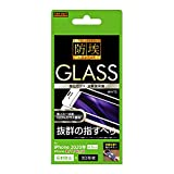 レイ・アウト iPhone SE(第2世代)/8/7/6s/6 ガラス 防埃 3D 10H 全面 反射防止/W RF-P25RFG/BHW