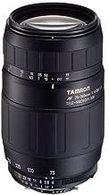 Tamron AF 75-300mm f/4.0-5.6 LD Macro Lens (Model 672DN)
