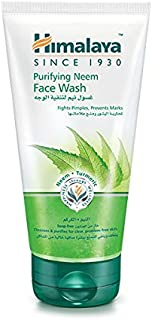 Himalaya Purifying Neem Face Wash 50 ml