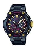 Casio G-Shock MRG-G1000B-1A4DR - Reloj de Pulsera