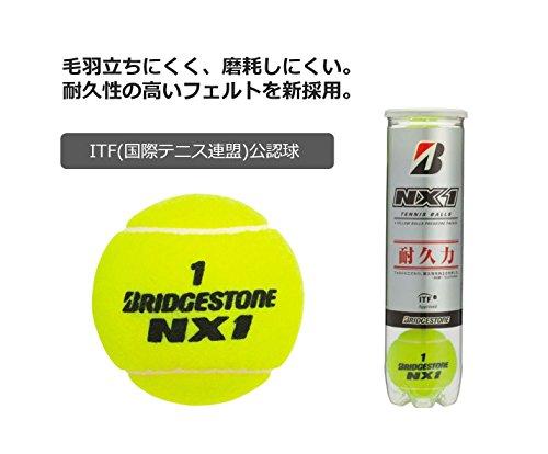 BRIDGESTONE(ブリヂストン)『NX1(BBANX1)』