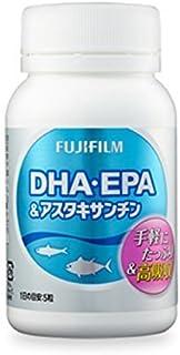 DHA・EPA&アスタキサンチン 約30日分(150粒)