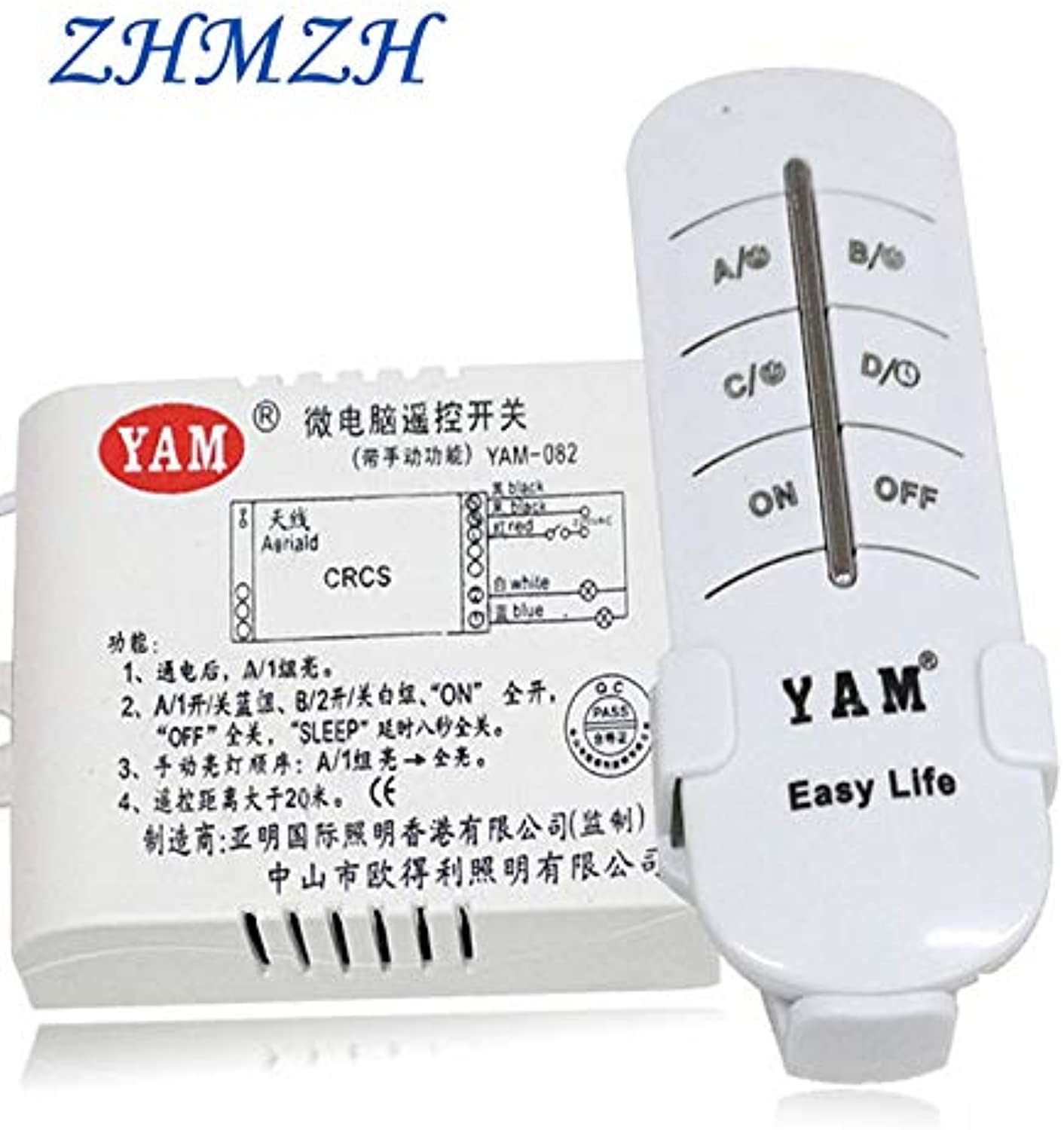 220V YAM 14 Ways Smart Wireless Remote Controlling Switch RPWM ThroughWall Access LED Lamp Remote Control 2050m  (color  3 Way, Voltage  220V)