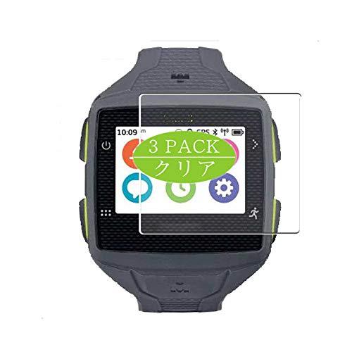 Vaxson Protector de pantalla compatible con Timex Ironman One GPS+ Plus smartwatch Smart Watch, protector de película HD (no vidrio templado), película protectora flexible