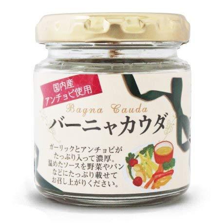 国産バァーニャカウダ EXVオリーブ油使用 80g×4瓶 ISフーズ 瀬戸内海産の塩 国産ハーブ 数種類のスパイス 塩漬け 長期間熟成