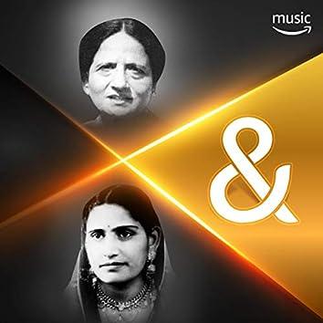 Surinder Kaur & Prakash Kaur: TOGETHER