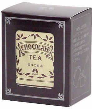 カリス 10P香りの紅茶 ティーバッグ チョコレート