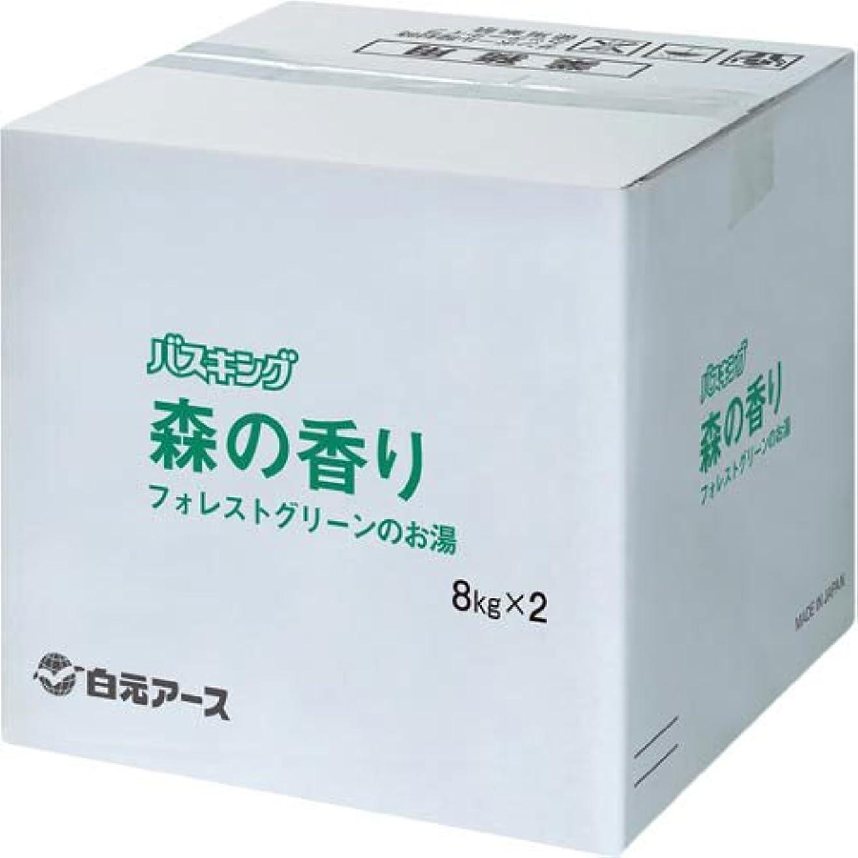 未使用カルシウムデコードする白元アース バスキング 森の香り 16kg