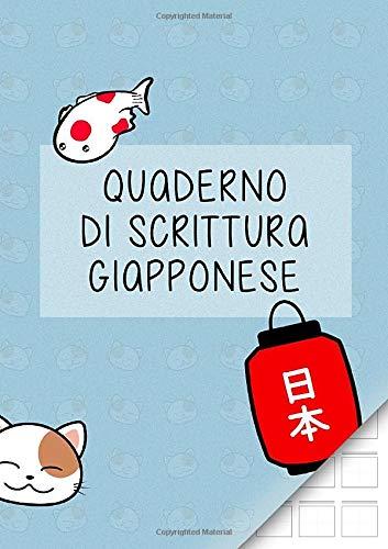 QUADERNO DI SCRITTURA GIAPPONESE: ideale per lo studio di hiragana, katakana e kanji