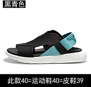 Men's sandals summer thick bottom toe sandals are all-match air Rome