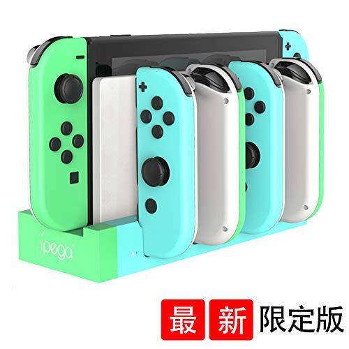 Nintendo switch 充電スタンド Welite【最新限定 動物の森 タイプ】Joy-Con 左/右 ハンドル 充電 ホルダー スイッチ5in1 収納 一体型 過電流保護 LEDライ 4台同時充電 ニンテンドースイッチ ジョイコン コントローラー