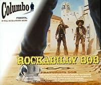 Rockabilly Bob