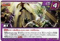ミラクルバトルカードダス(ミラバト) Jヒーローブースター AS03 突入 コモン AS03-100