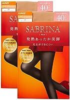 [グンゼ] タイツ SABRINA サブリナ 発熱あったか美脚 同色 2足組 40デニール SBW31 レディース ナチュラルベージュ 日本 M-L (日本サイズM-L相当)