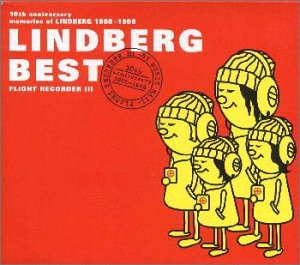 LINDBERG BEST FLIGHT RECORDER III(1988-1998)