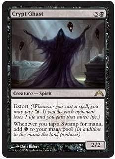 Magic: the Gathering - Crypt Ghast (61) - Gatecrash