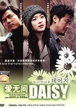 Daisy Korean Movie Dvd with English Sub NTSC All region