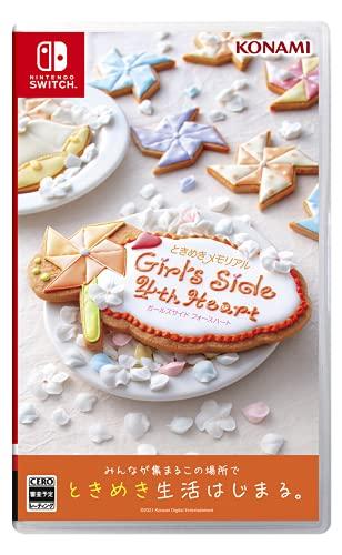 ときめきメモリアル Girl's Side 4th Heart 【Amazon.co.jp限定】ファッションアイテム「セクシーマーメイドワンピ」特典ダウンロード番号 配信