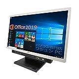 【Microsoft Office 2019搭載】【Win 10搭載】【23型フルHD液晶一体型】富士通 K553/次世代i5 2.5GHz/新品メモリー:16GB/新品SSD:1TB/Blu-ray/USB 3.0/無線搭載/新品キーボードとマウス/中古デスクトップパソコン (SSD:1TB)