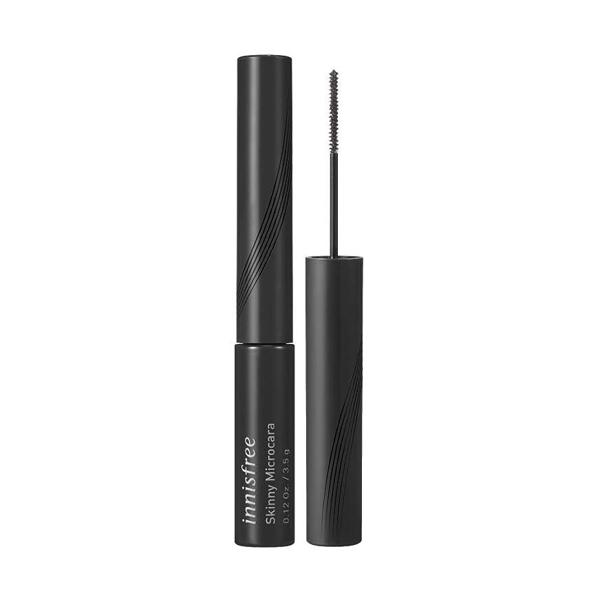 黒くする洗練された寄り添うイニスフリー日本公式(innisfree)スキニー マイクロカラ 1[マスカラ]3.5 g