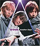 Another Days 歌詞