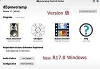 dBpoweramp R17.3 Windowsアップデート版