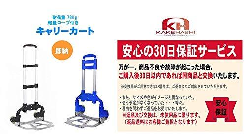 『【KAKEHASHI】キャリーカート 軽量 折りたたみ式 耐荷重 78Kg 荷物 固定用 ロープ付き/ブラック』の1枚目の画像