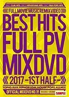 VA / BEST HITS FULL PV MIXDVD-2017 1ST HALF-