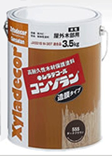 キシラデコール コンゾラン 3.5L 水性・造膜タイプ・高耐久木材保護塗料 505カスタニ