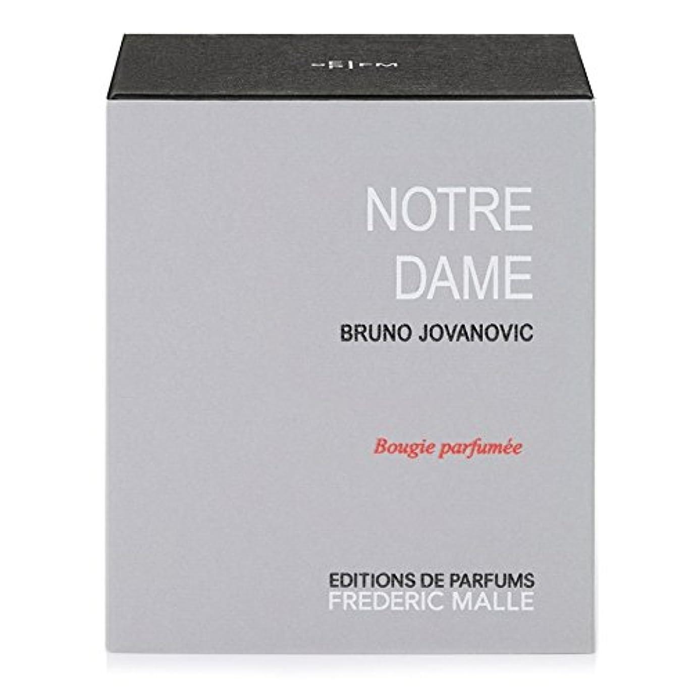 唯一振り返るパブFrederic Malle Notre Dame Scented Candle 220g - フレデリック?マルノートルダム香りのキャンドル220グラム [並行輸入品]