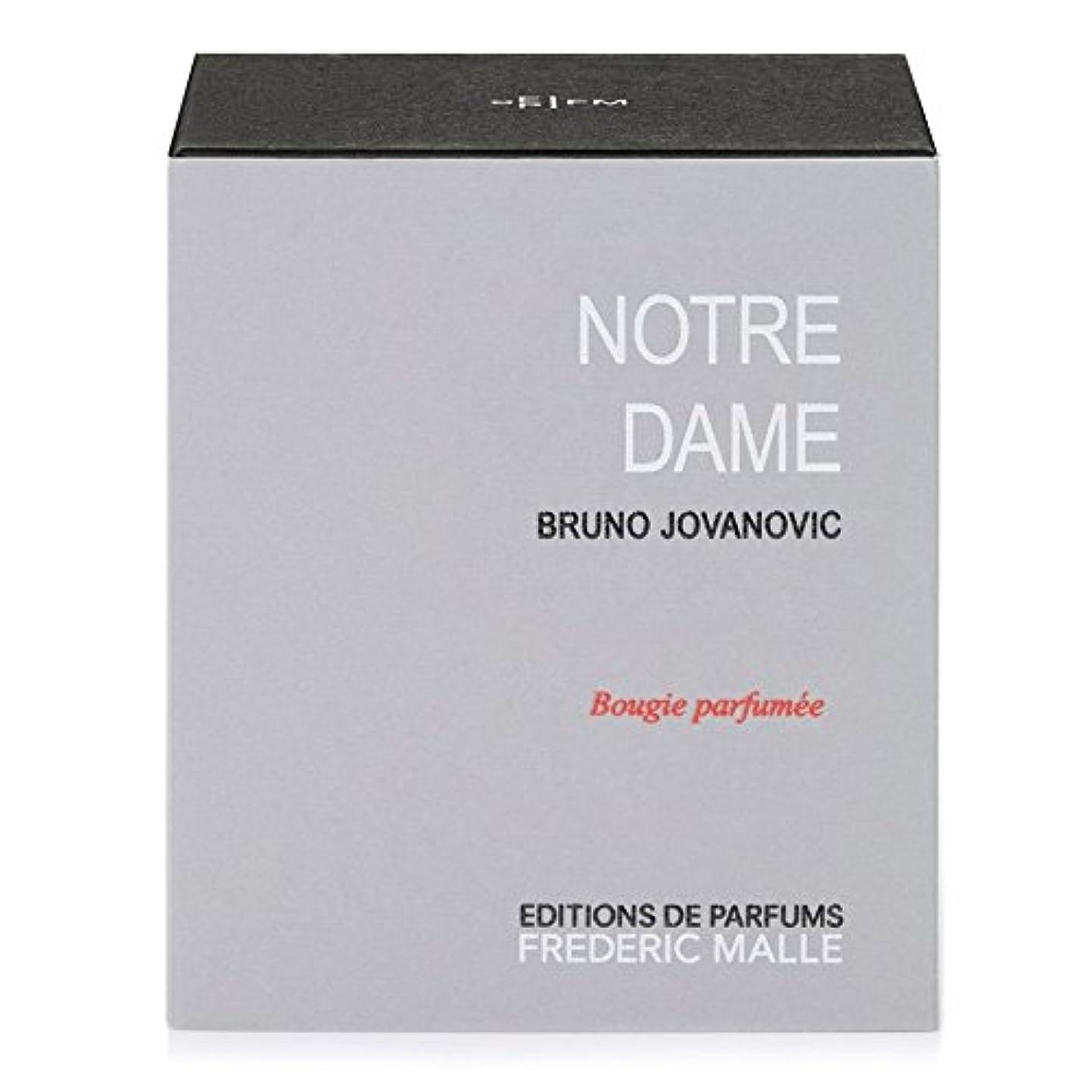 敵意アベニュー母性Frederic Malle Notre Dame Scented Candle 220g (Pack of 2) - フレデリック?マルノートルダム香りのキャンドル220グラム x2 [並行輸入品]