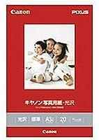 キヤノン写真用紙・光沢 A3ノビ 20枚 GP-501A3N20
