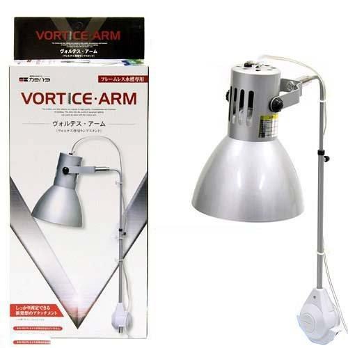 カミハタヴォルテス30Wホワイト(クリップなし)ヴォルテスアームセット水槽用照明ライト熱帯魚水草